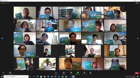 『みんなでつくる中国山地百年会議』設立総会を開催しました